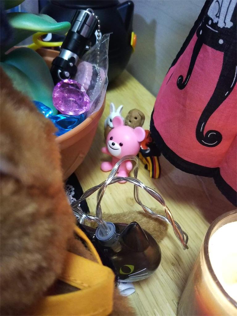 f:id:pinkstrawberryflavor:20181102080555j:image