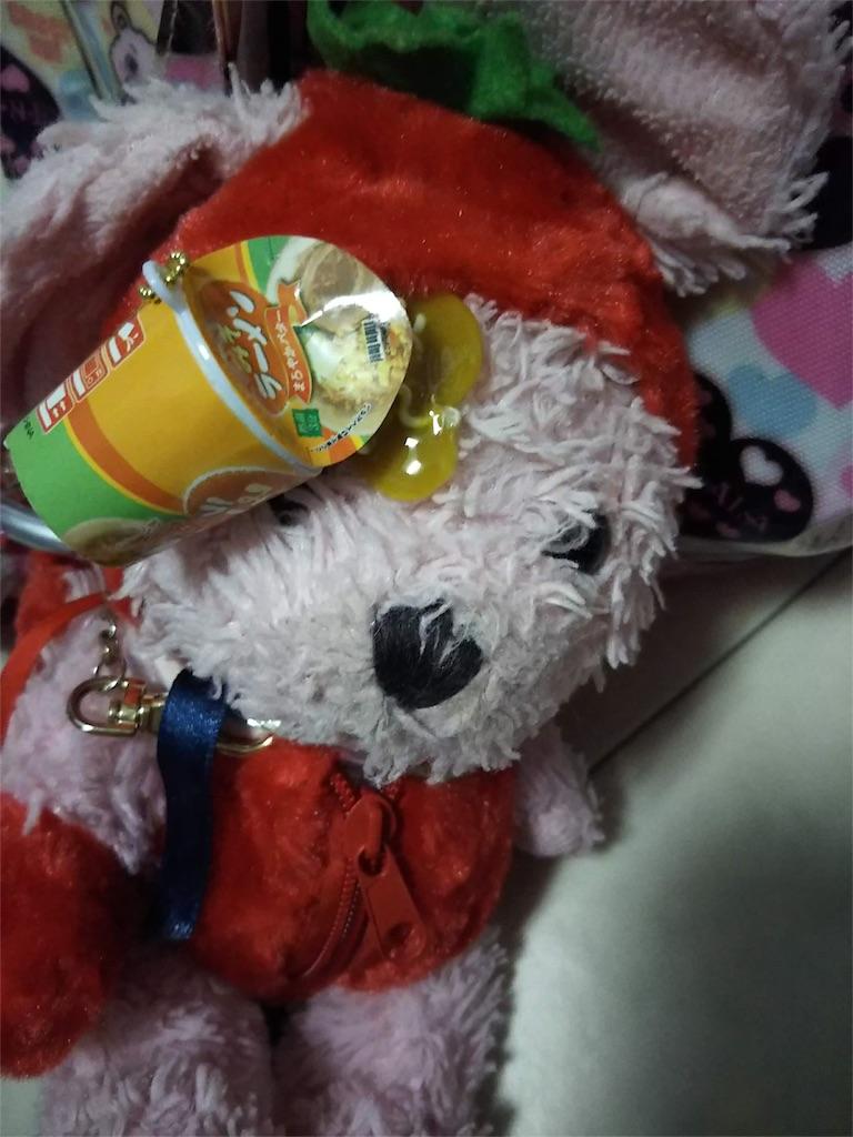 f:id:pinkstrawberryflavor:20181202010749j:image