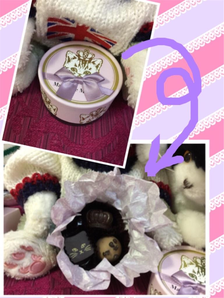 f:id:pinkstrawberryflavor:20190131232106j:image