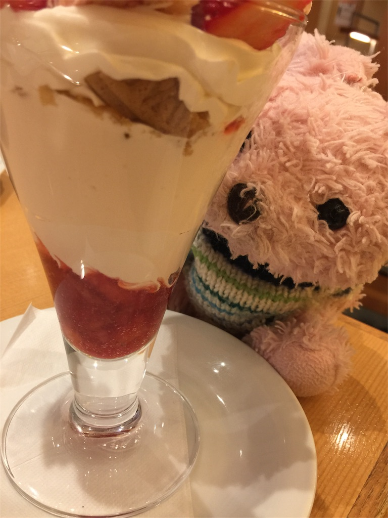 f:id:pinkstrawberryflavor:20190415003002j:image