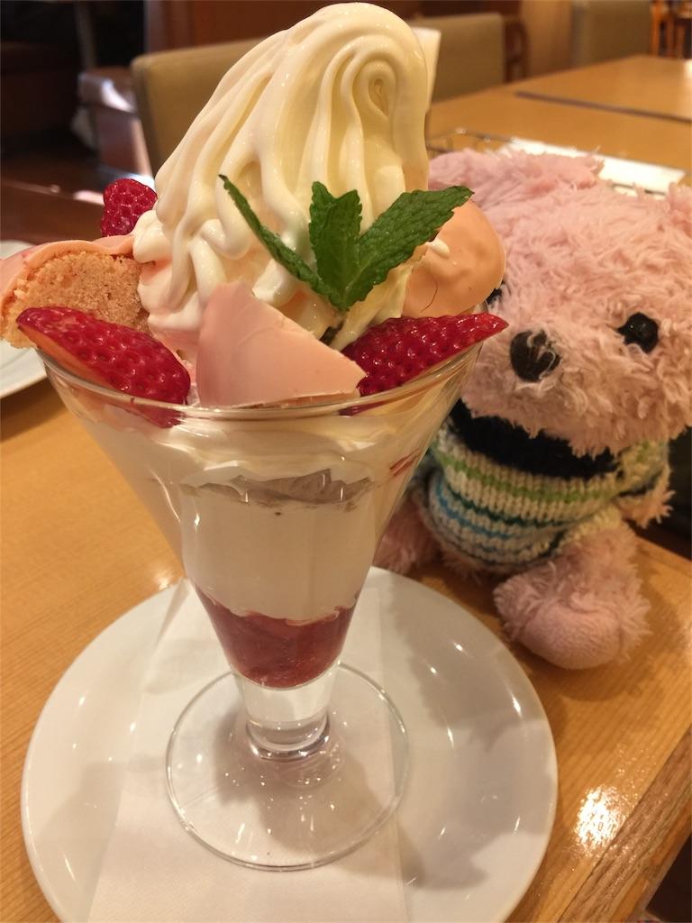 f:id:pinkstrawberryflavor:20190415003018j:image