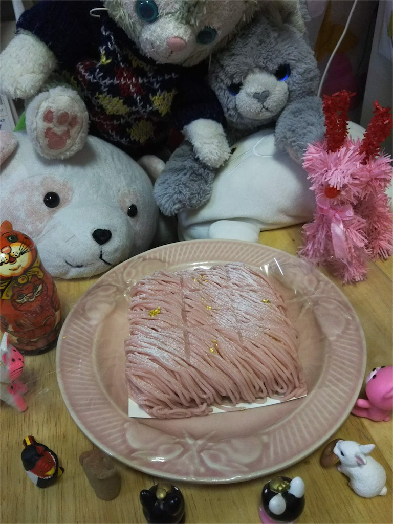 f:id:pinkstrawberryflavor:20190415004513j:image