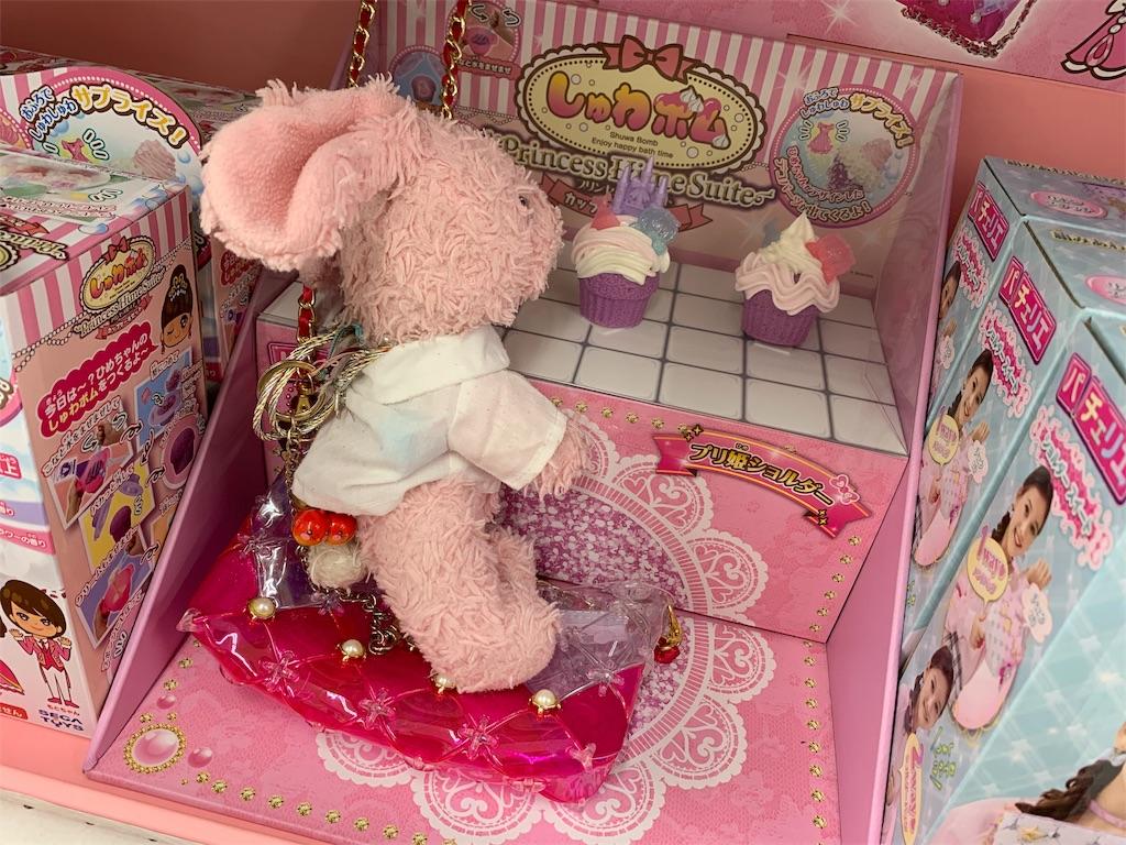 f:id:pinkstrawberryflavor:20190523195011j:image