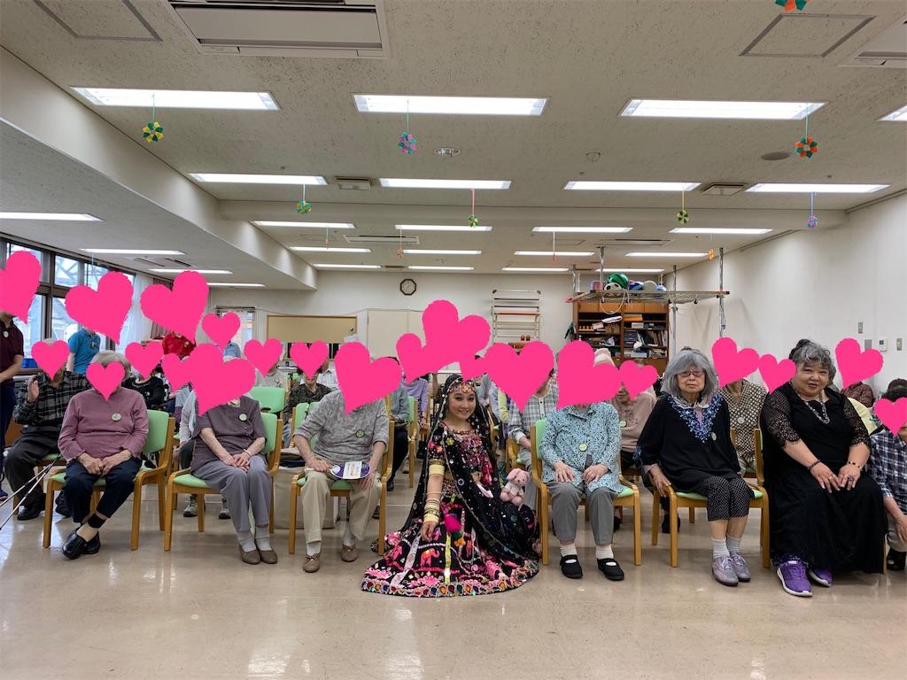 f:id:pinkstrawberryflavor:20190605203411j:image