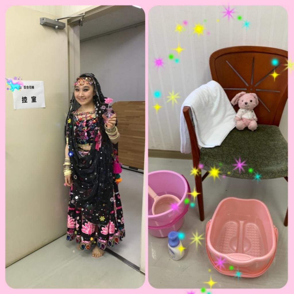 f:id:pinkstrawberryflavor:20190605205458j:image