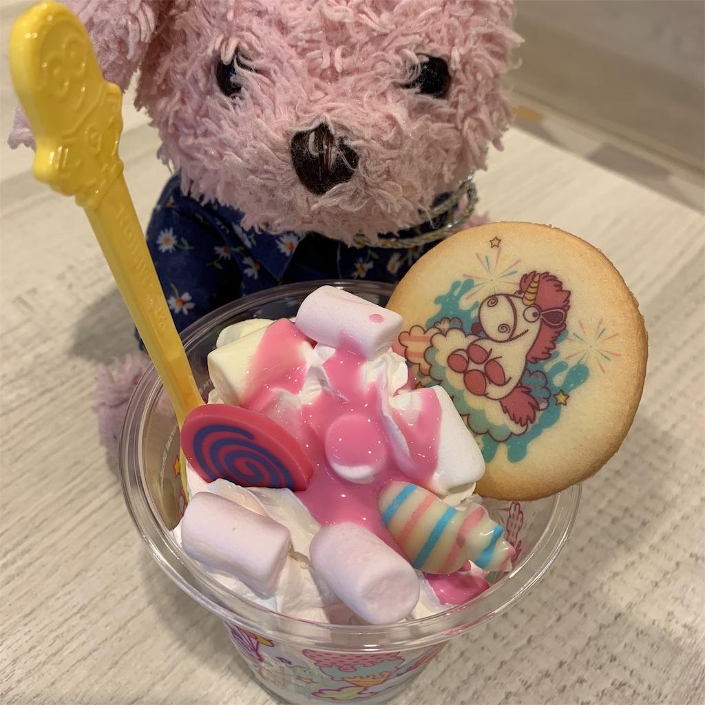 f:id:pinkstrawberryflavor:20190616081018j:image