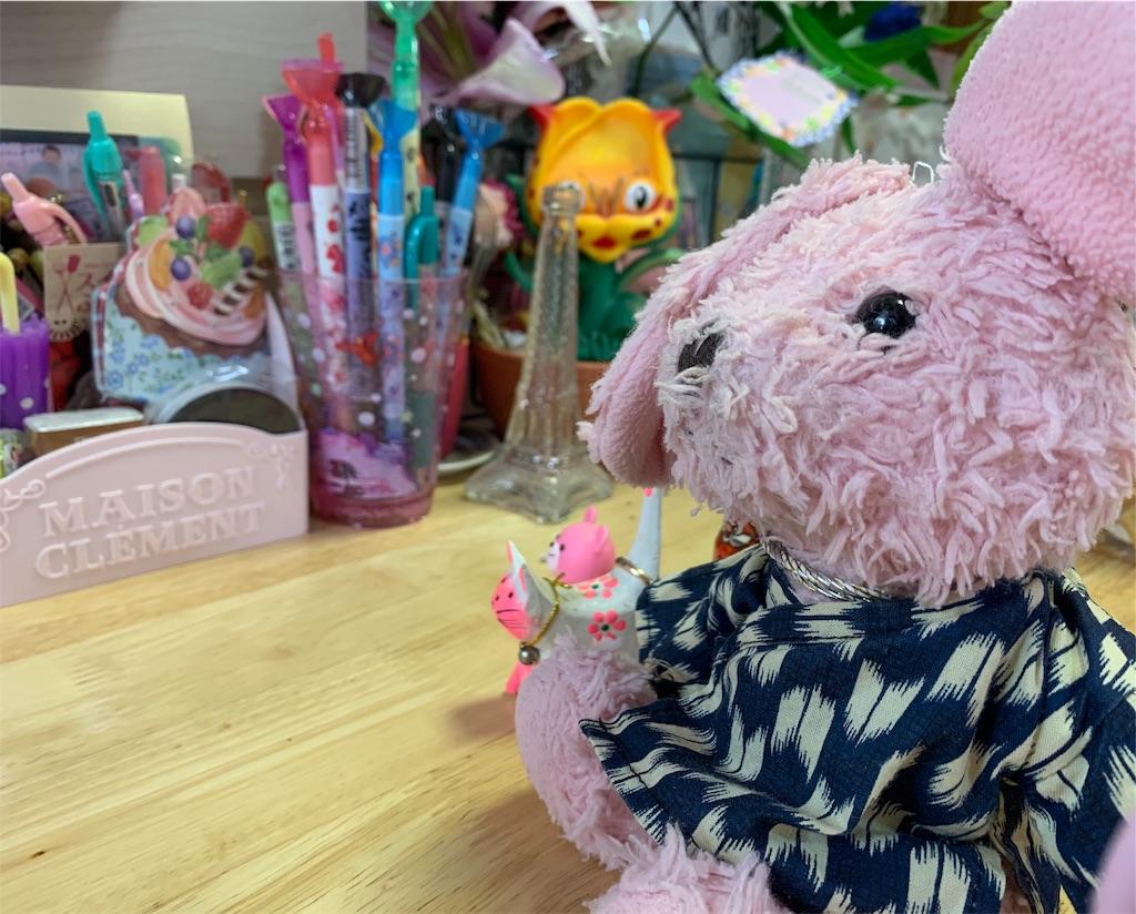 f:id:pinkstrawberryflavor:20190727151657j:image
