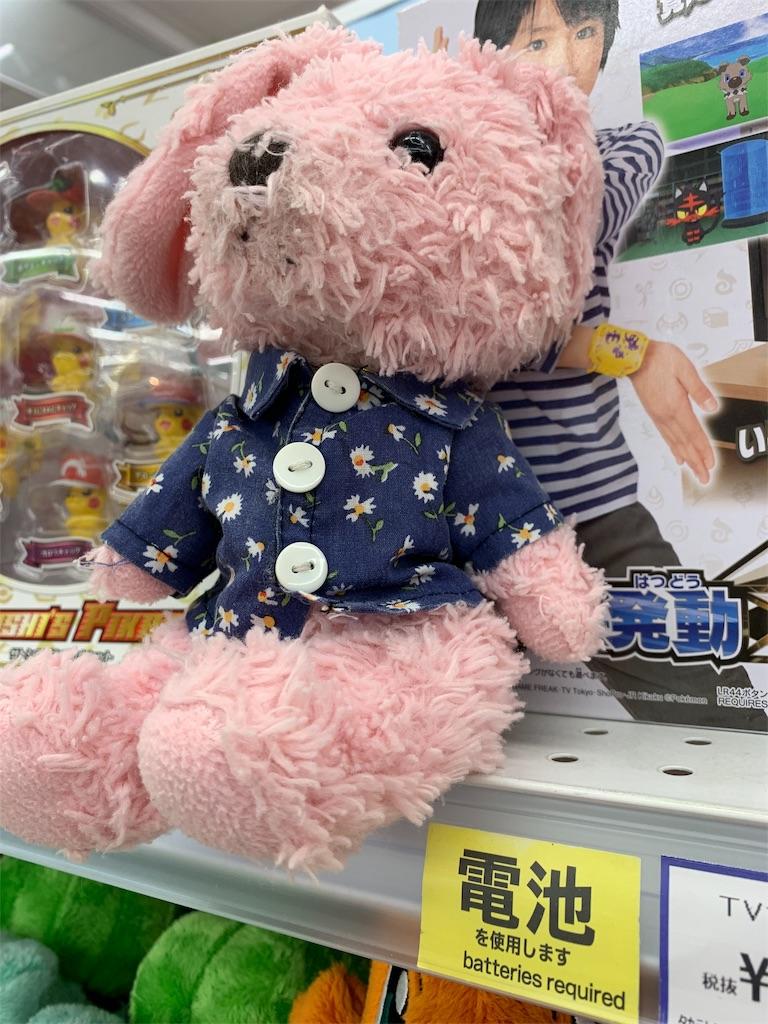 f:id:pinkstrawberryflavor:20190728140434j:image