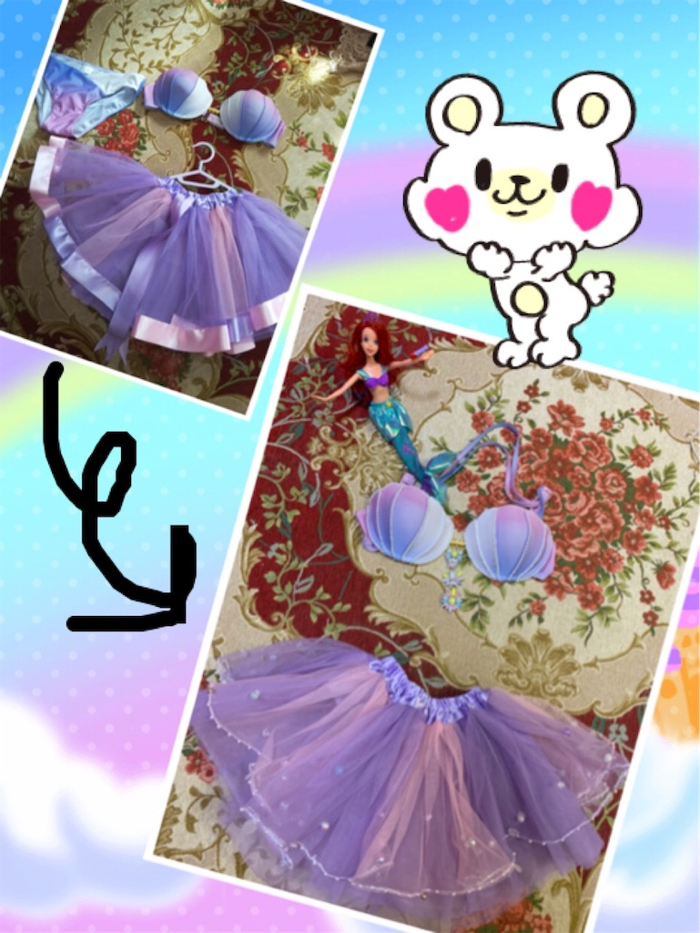 f:id:pinkstrawberryflavor:20190825160526j:image