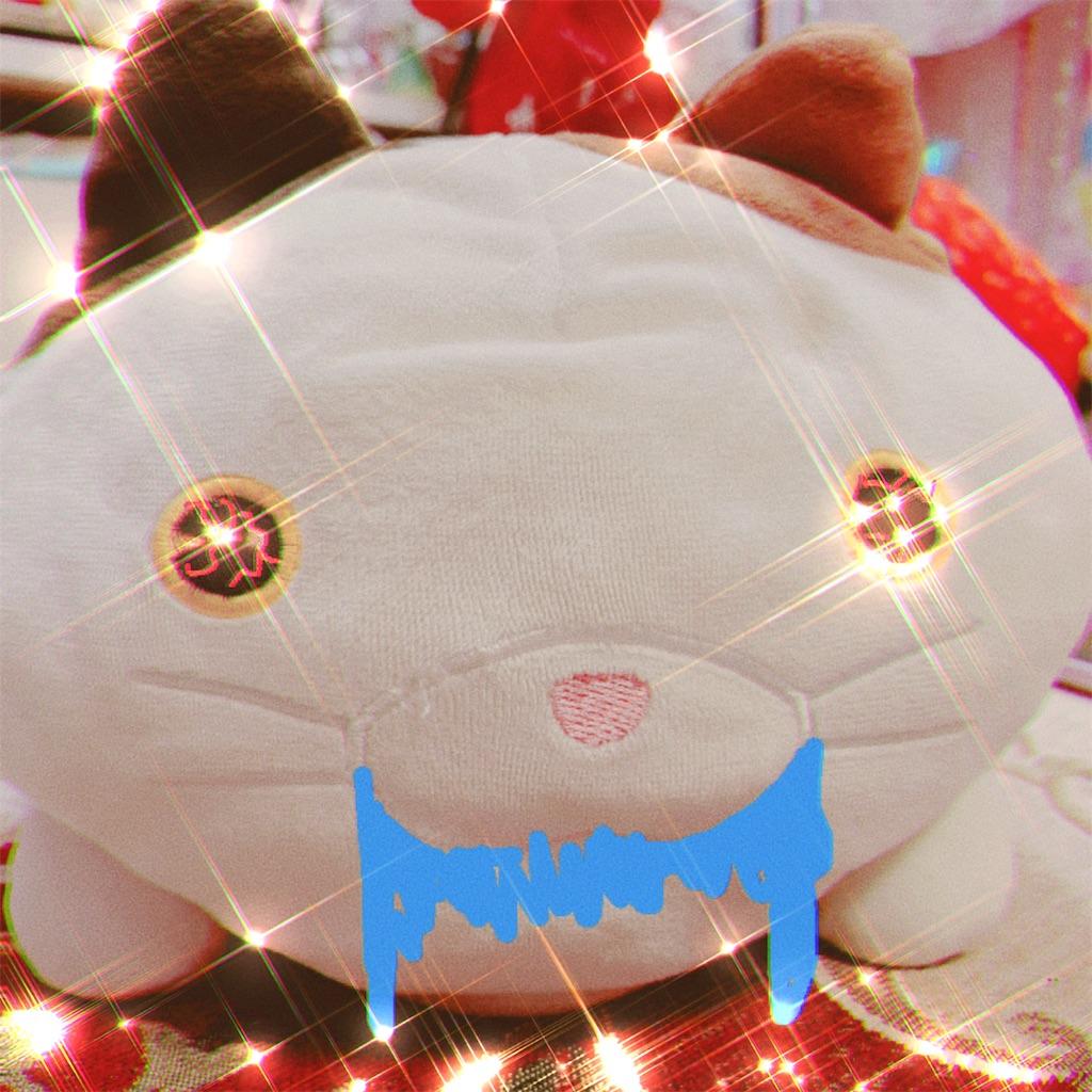 f:id:pinkstrawberryflavor:20190914145818j:image