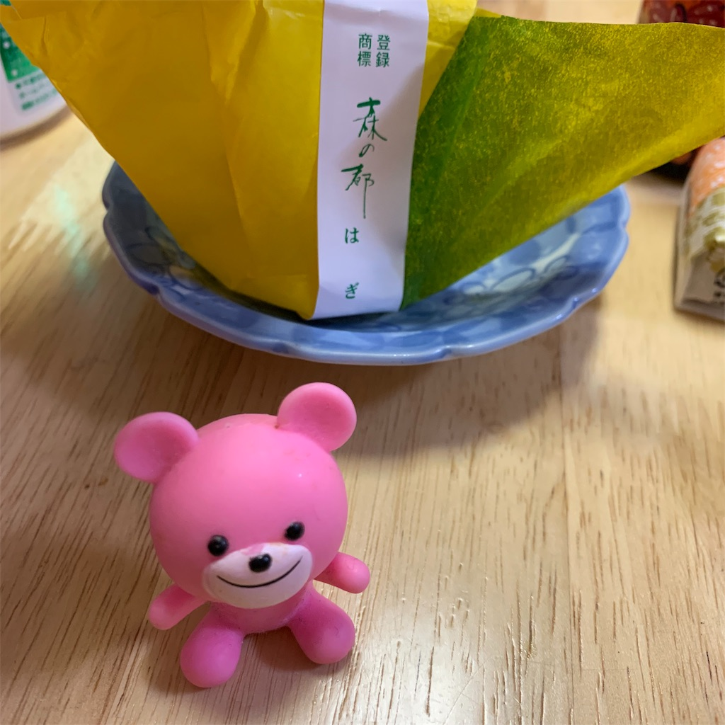 f:id:pinkstrawberryflavor:20191022125832j:image