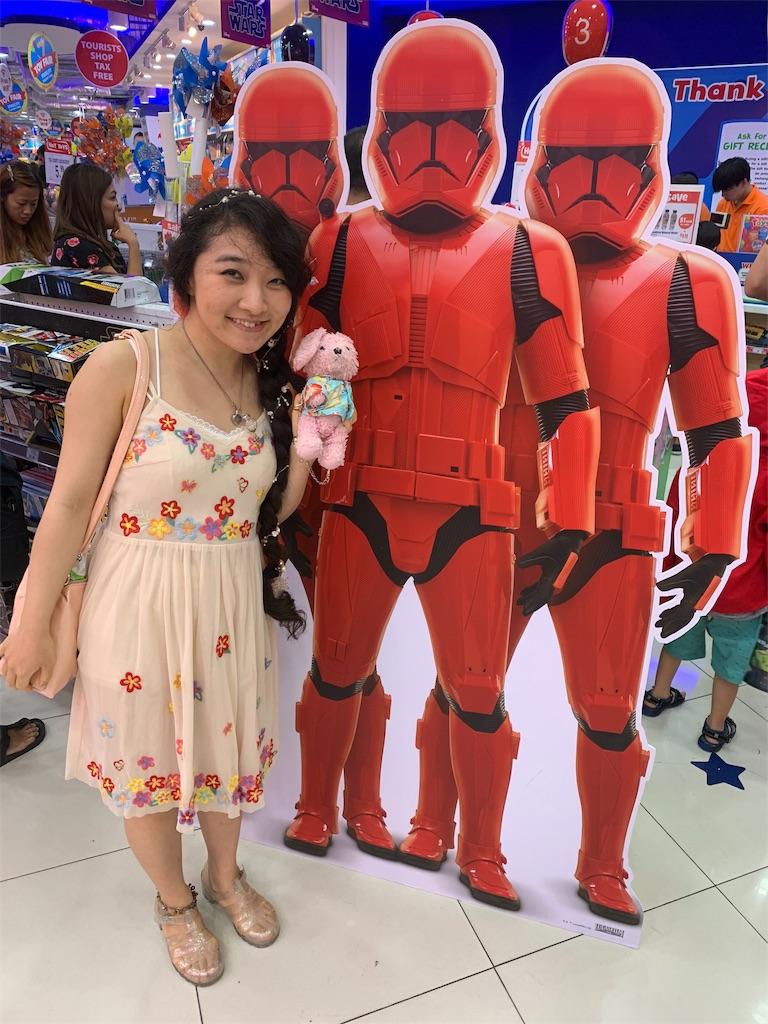 f:id:pinkstrawberryflavor:20191110142319j:image