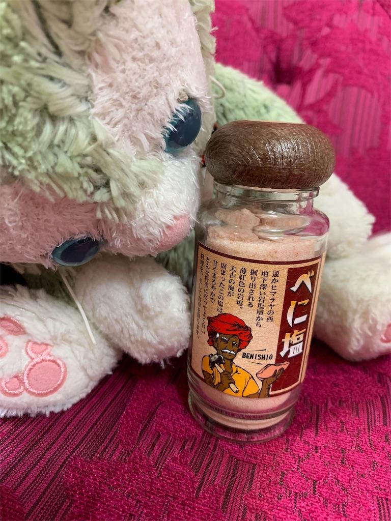 f:id:pinkstrawberryflavor:20191207122147j:image