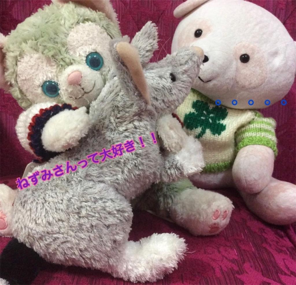 f:id:pinkstrawberryflavor:20200101104141j:image