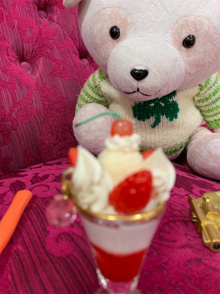 f:id:pinkstrawberryflavor:20200113093329j:image