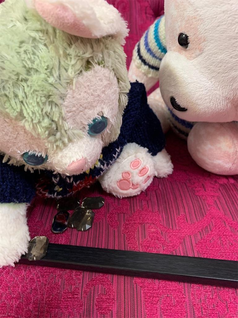f:id:pinkstrawberryflavor:20200217131734j:image