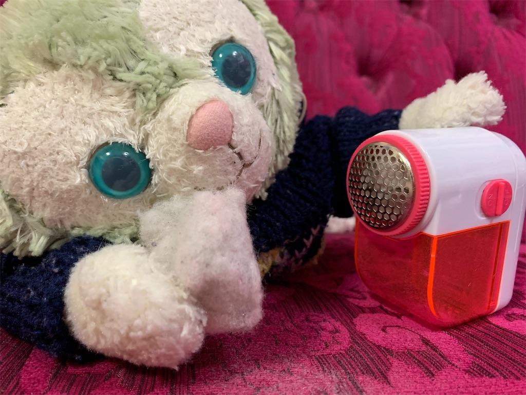 f:id:pinkstrawberryflavor:20200301124510j:image