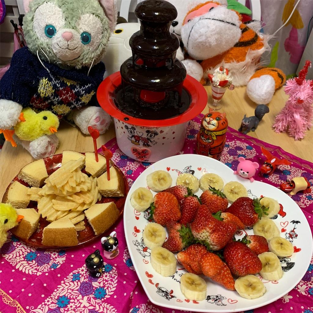 f:id:pinkstrawberryflavor:20200316121957j:image