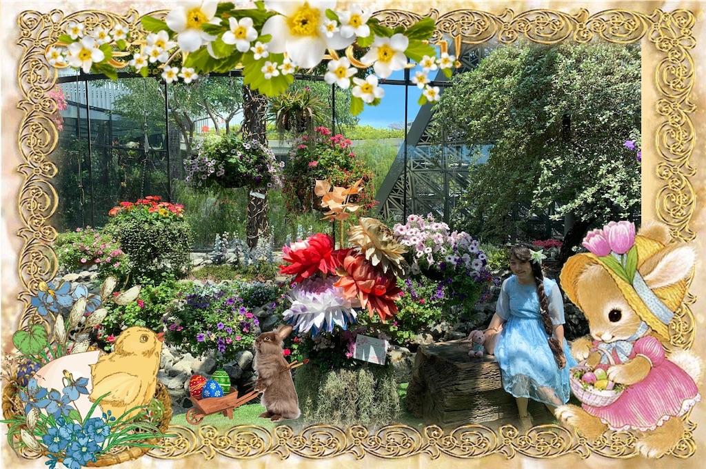 f:id:pinkstrawberryflavor:20200412110234j:image