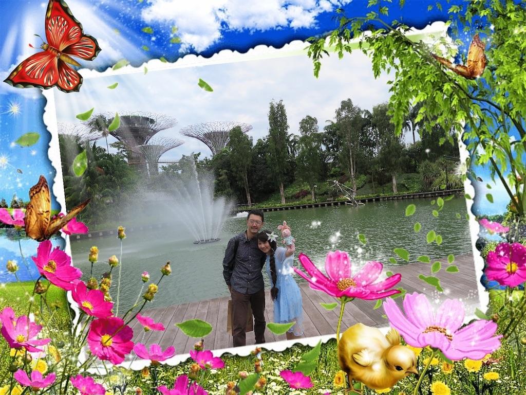 f:id:pinkstrawberryflavor:20200416101759j:image