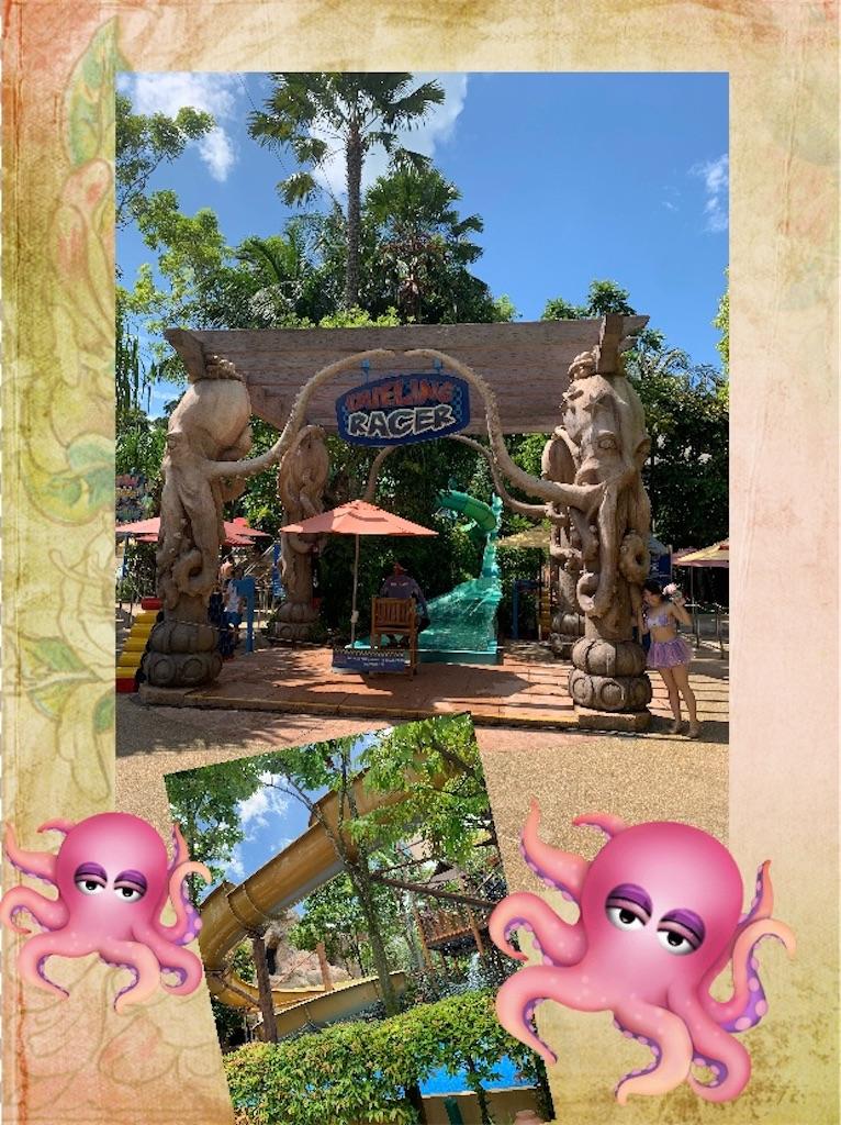 f:id:pinkstrawberryflavor:20200512105621j:image