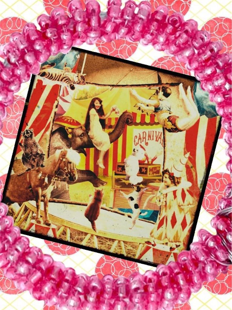 f:id:pinkstrawberryflavor:20200516113651j:image