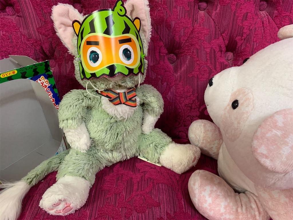f:id:pinkstrawberryflavor:20200526095202j:image
