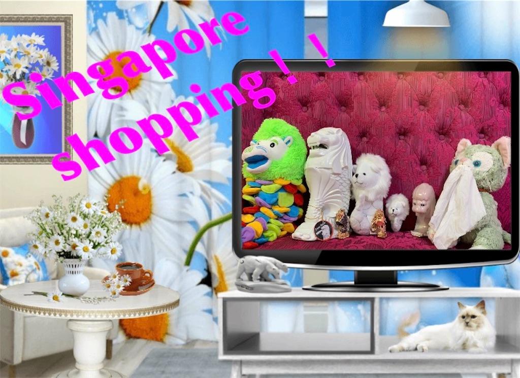 f:id:pinkstrawberryflavor:20200526173612j:image