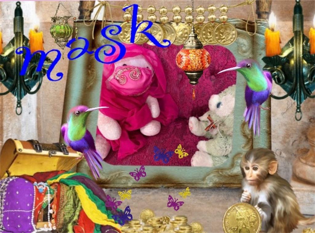 f:id:pinkstrawberryflavor:20200620092711j:plain