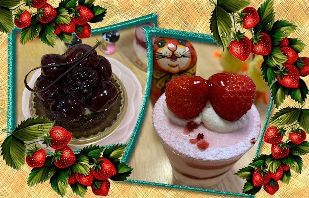 f:id:pinkstrawberryflavor:20200629062234j:image