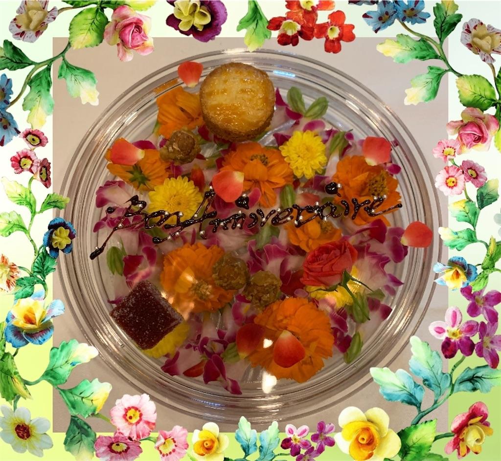 f:id:pinkstrawberryflavor:20200721122257j:image