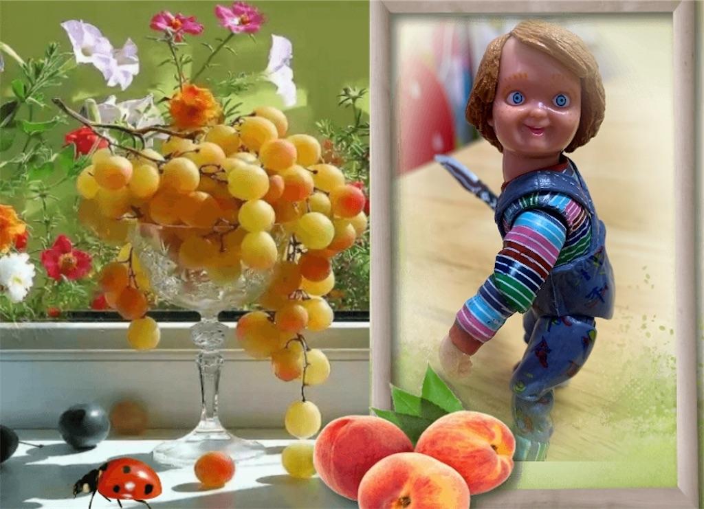 f:id:pinkstrawberryflavor:20200810111850j:plain