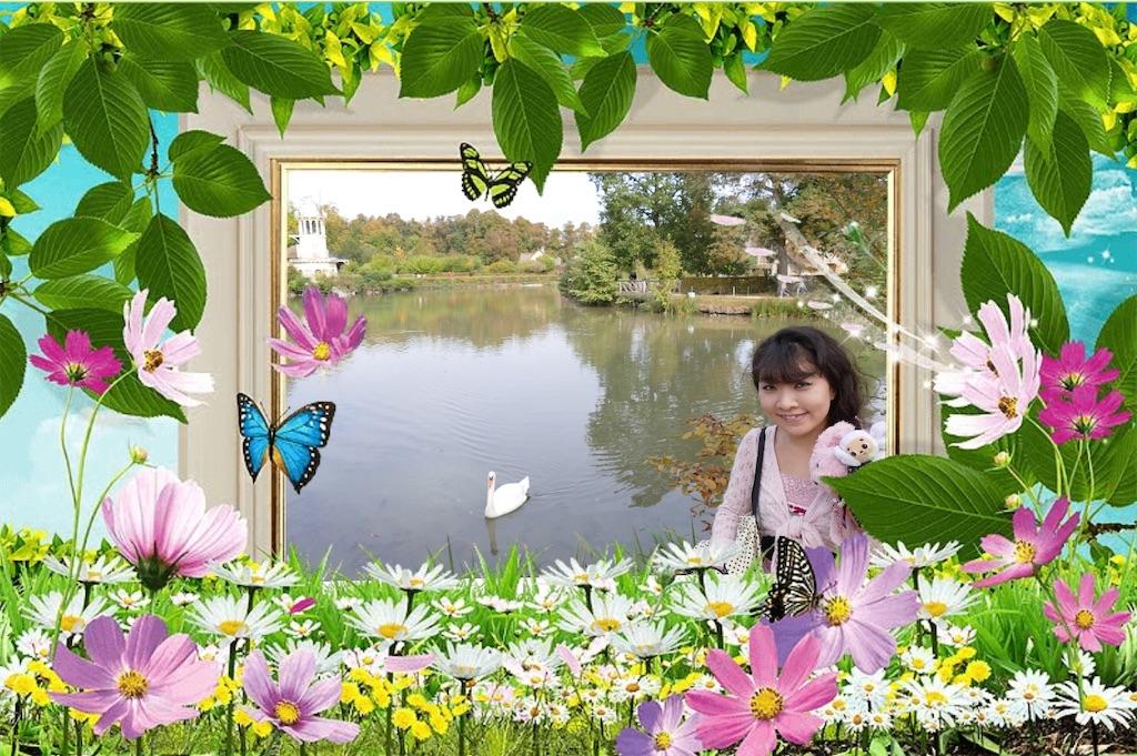 f:id:pinkstrawberryflavor:20200814154919j:image