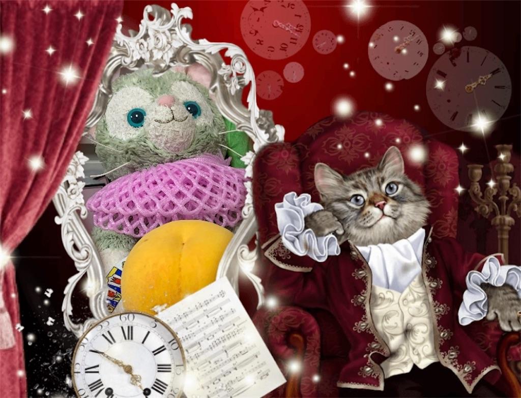 f:id:pinkstrawberryflavor:20200911102532j:plain