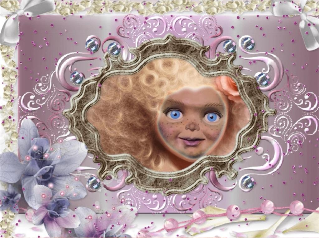 f:id:pinkstrawberryflavor:20200912124546j:plain