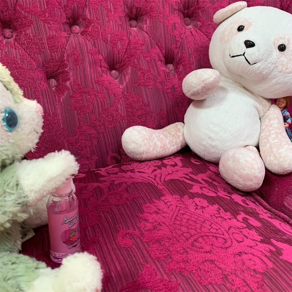 f:id:pinkstrawberryflavor:20200914233159j:image