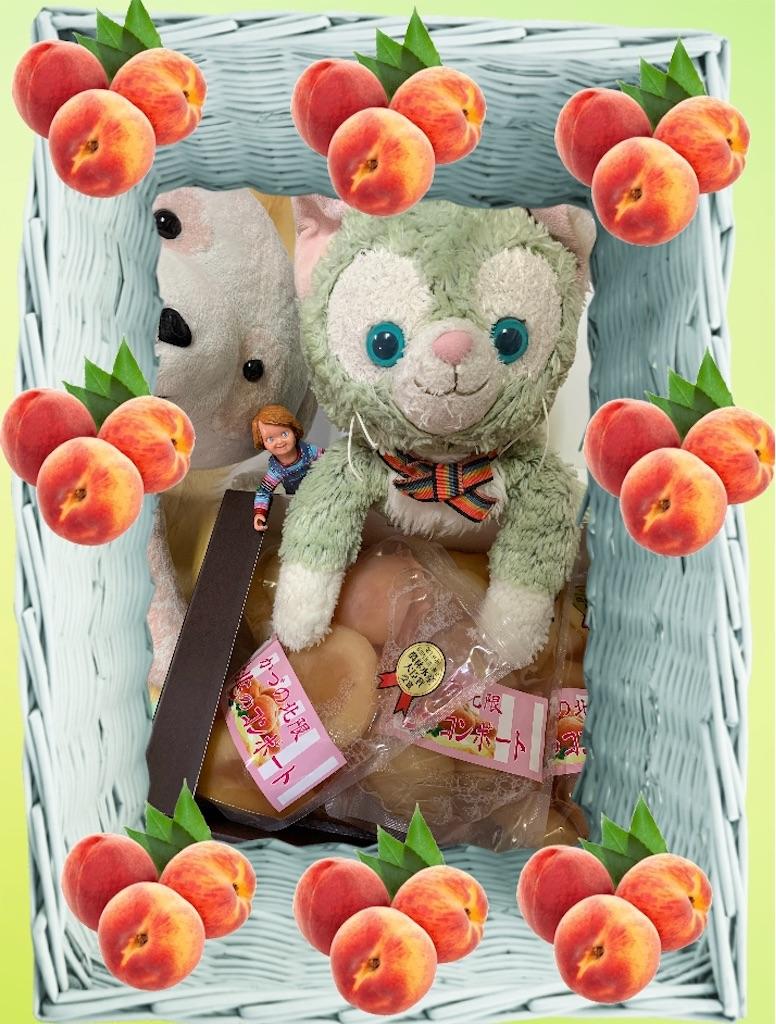 f:id:pinkstrawberryflavor:20200914235141j:image
