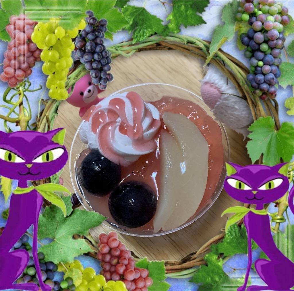 f:id:pinkstrawberryflavor:20200920112141j:image