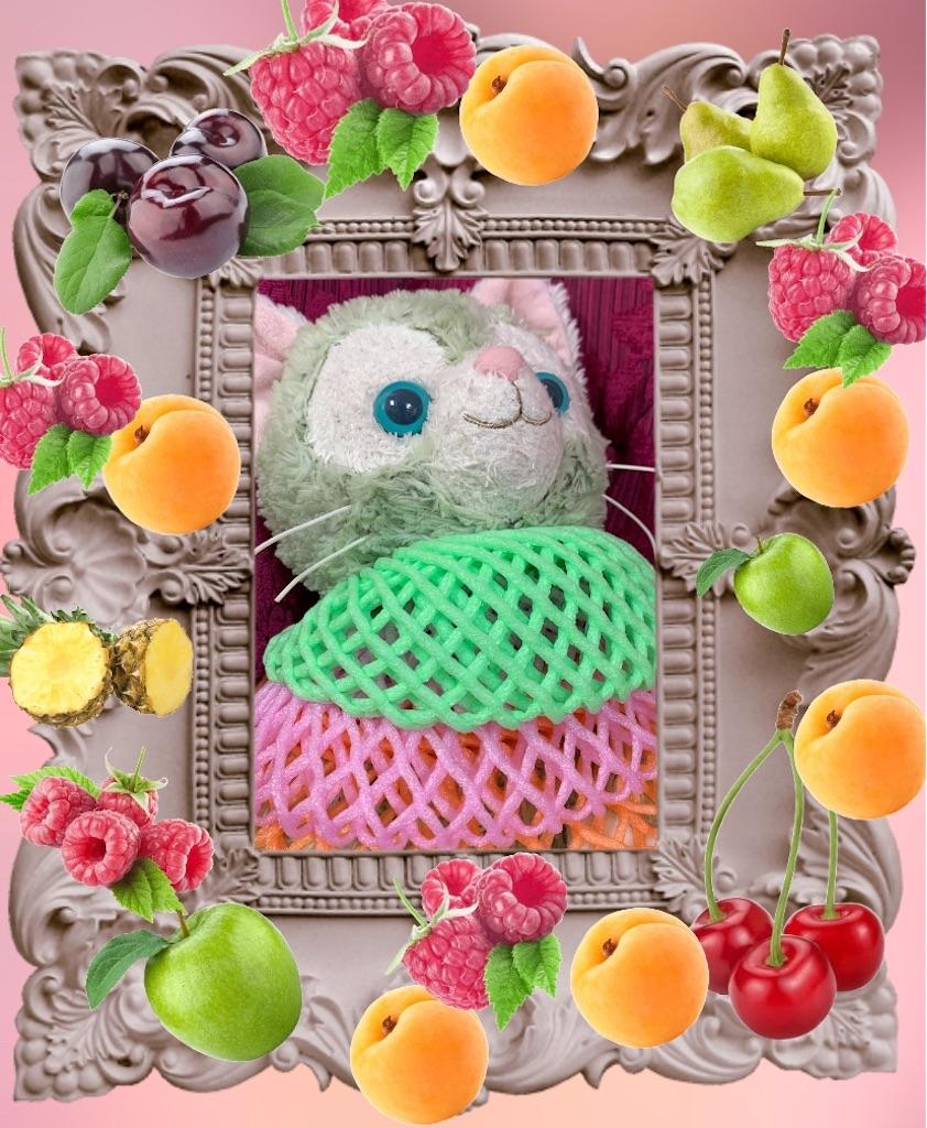 f:id:pinkstrawberryflavor:20201012114602j:plain