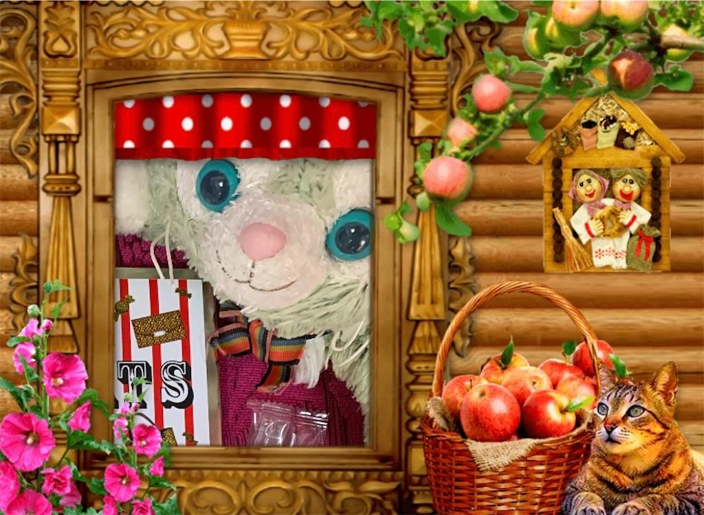 f:id:pinkstrawberryflavor:20201121120515j:plain