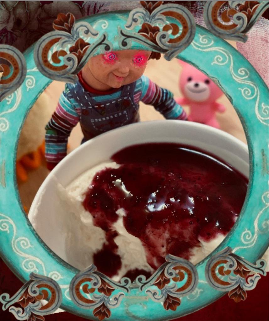 f:id:pinkstrawberryflavor:20201122105913j:image