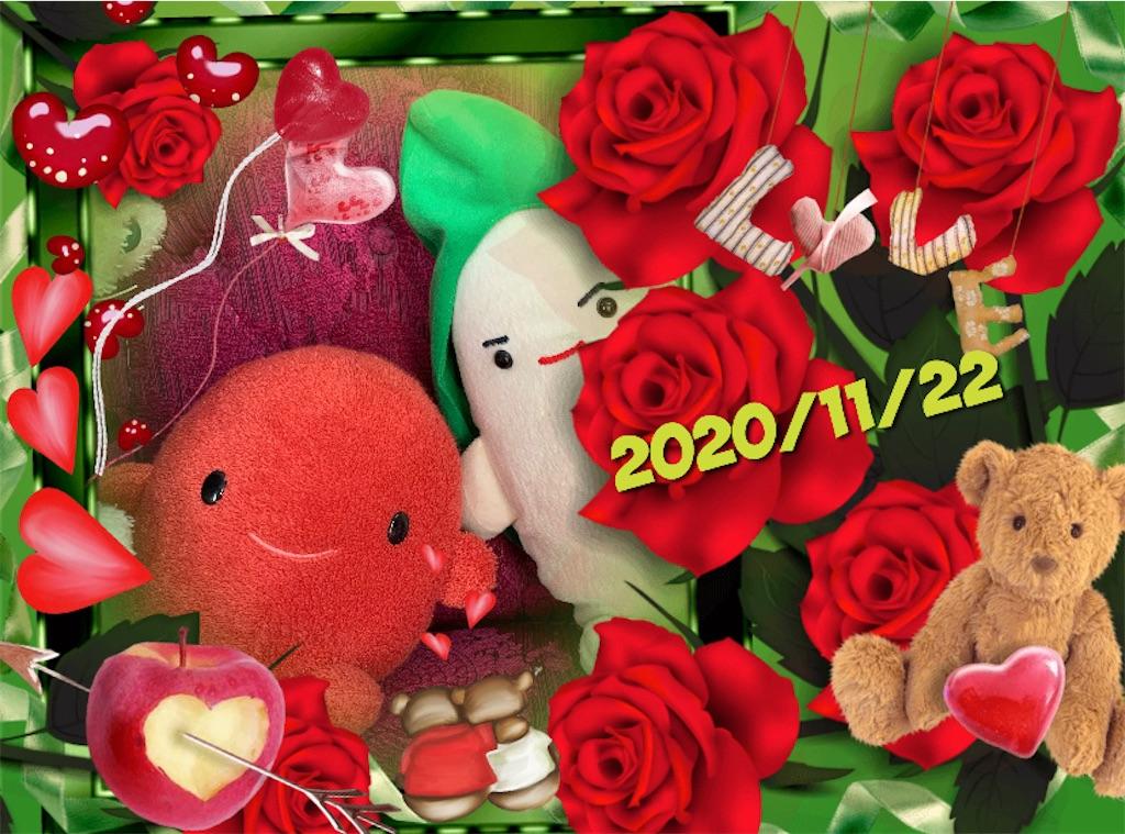 f:id:pinkstrawberryflavor:20201122120653j:image