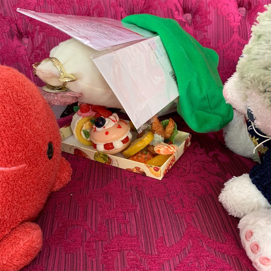 f:id:pinkstrawberryflavor:20201122121312j:image