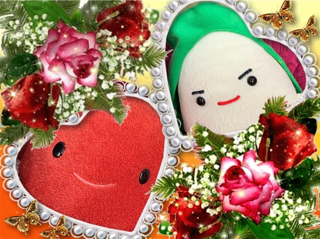 f:id:pinkstrawberryflavor:20201123103459j:plain