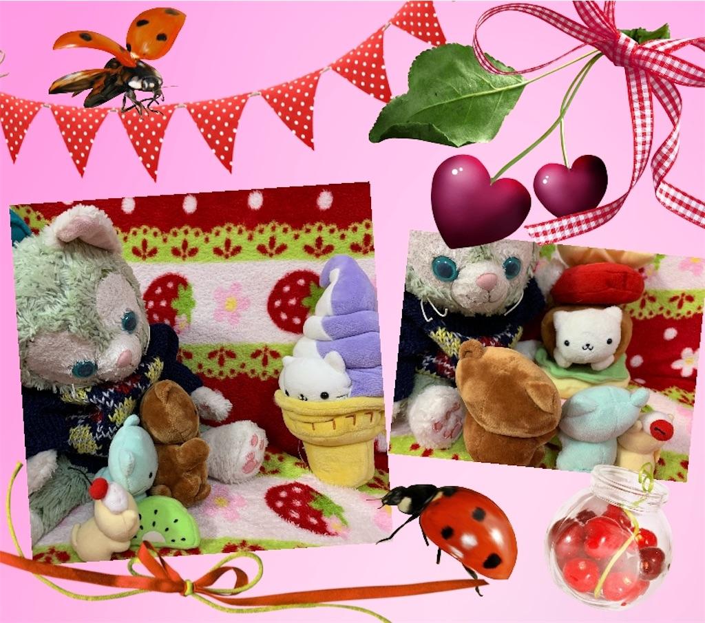 f:id:pinkstrawberryflavor:20210114112032j:plain