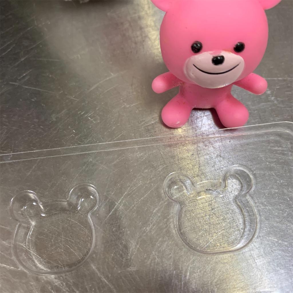 f:id:pinkstrawberryflavor:20210214095354j:image