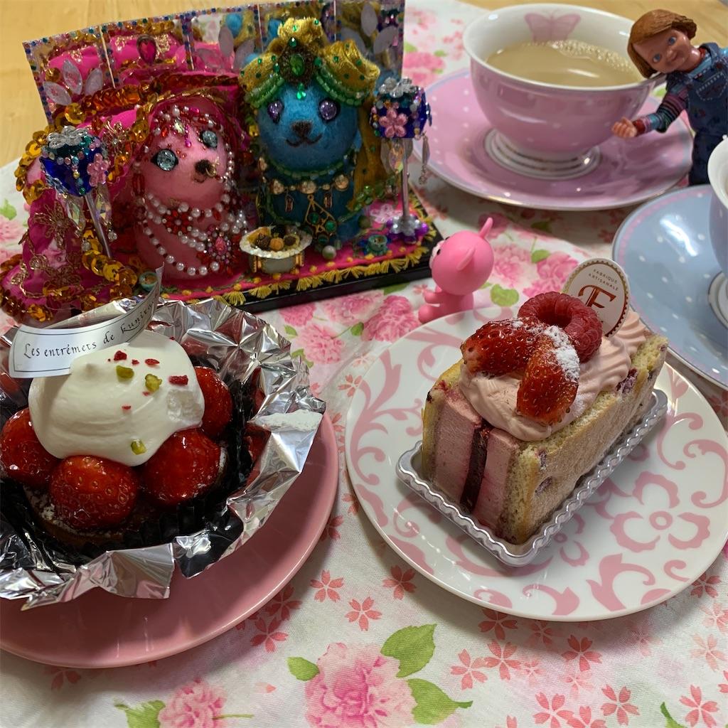 f:id:pinkstrawberryflavor:20210301143126j:plain