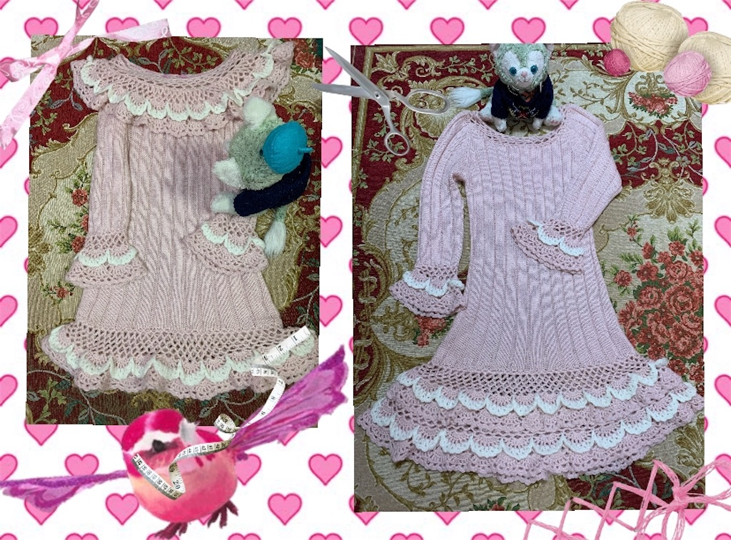 f:id:pinkstrawberryflavor:20210318110909j:plain