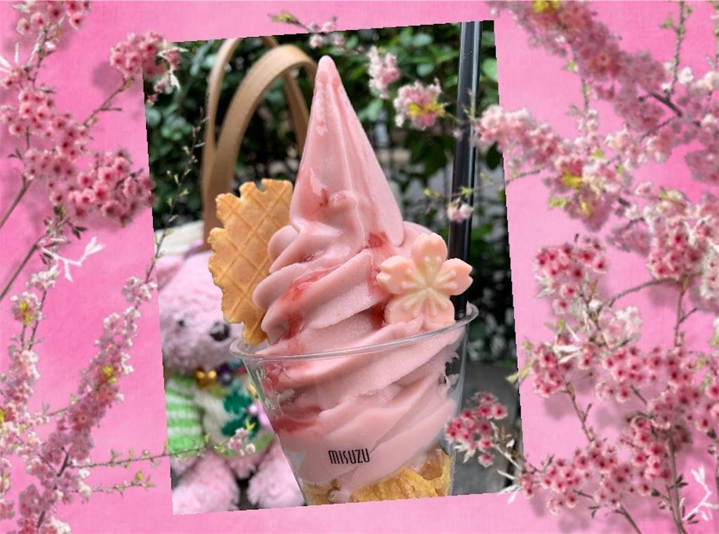 f:id:pinkstrawberryflavor:20210324095519j:plain