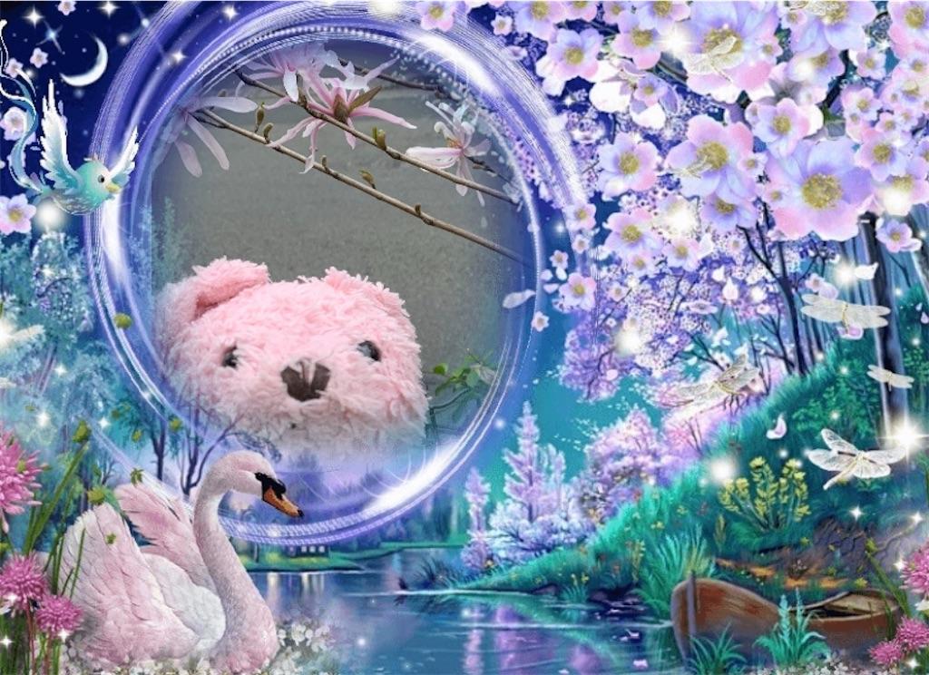 f:id:pinkstrawberryflavor:20210324101204j:plain